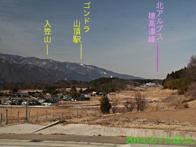 sanpou_11.jpg