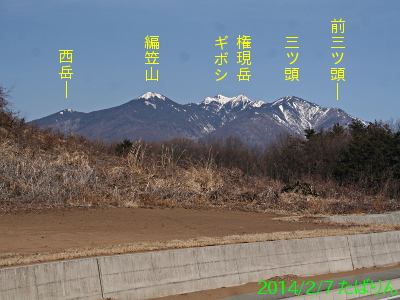 sanpou_12.jpg