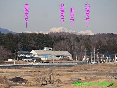 sanpou_3.jpg