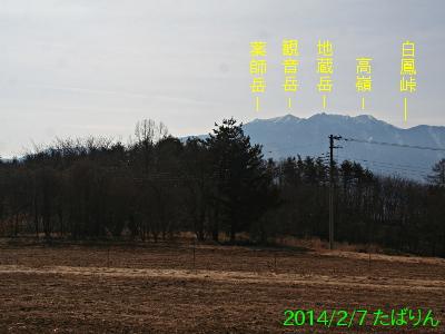 sanpou_6.jpg
