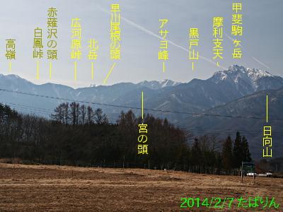 sanpou_7.jpg