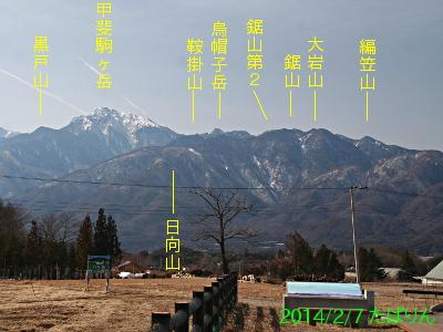 sanpou_8.jpg