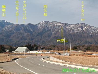 sanpou_9.jpg