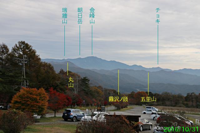 seisenryou_3.jpg