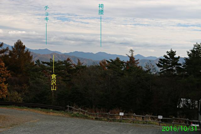 shizenfureai_2.jpg