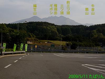 yatsugatakepa_1.jpg