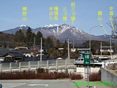 yatsugatakepa_10.jpg
