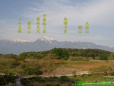 yatsugatakepa_2.jpg
