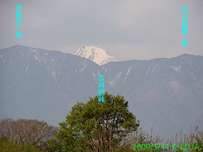 yatsugatakepa_6.jpg