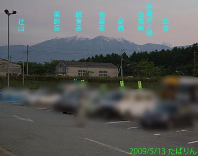 yatsugatakepa_7.jpg