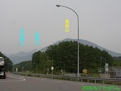 kurohimenojirikopa_3.jpg