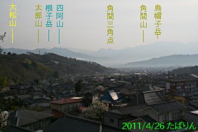 bessho_4.jpg