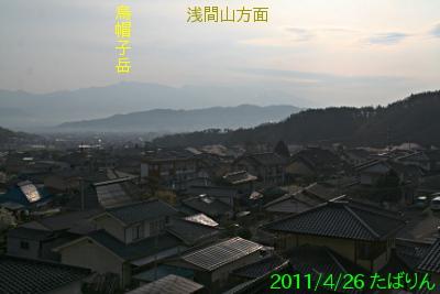 bessho_5.jpg