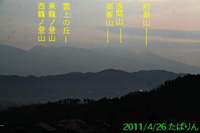 bessho_6.jpg