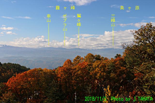 hishino_4.jpg