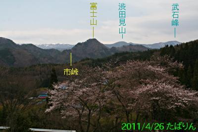 nokura_1.jpg