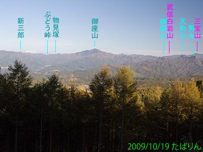 reex_3.jpg