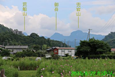 uchiyama_2.jpg