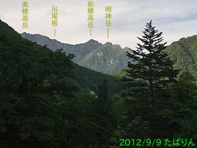 nakanoyu_1.jpg
