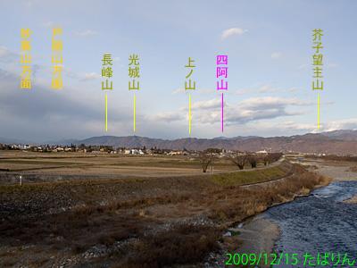 yamatobashi_1.jpg