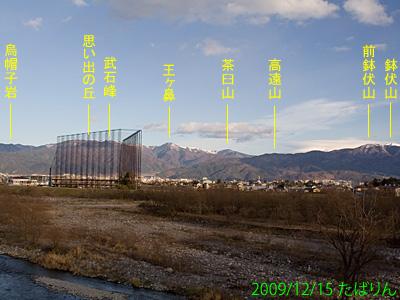 yamatobashi_3.jpg
