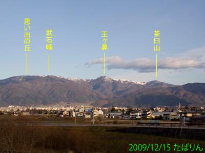yamatobashi_5.jpg