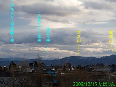 yamatobashi_6.jpg