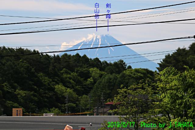 fujimitouge_4.jpg