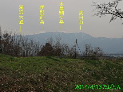 fukuyo_1.jpg
