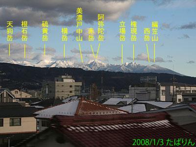 okayaeki_2.jpg