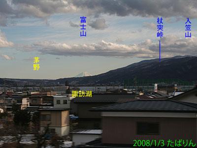 okayaeki_3.jpg