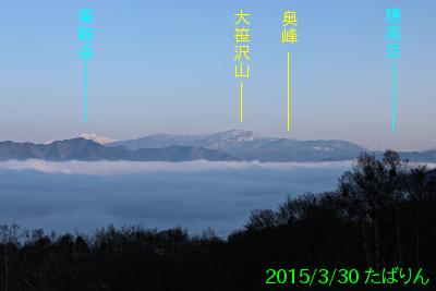 oobara_3.jpg