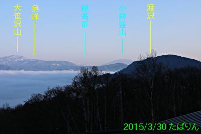oobara_4.jpg