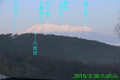 oobara_5.jpg