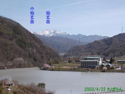 takatoo_2.jpg