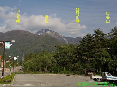 kamitakara_1.jpg