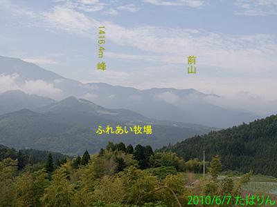 magome_3.jpg