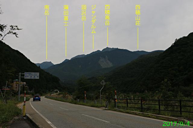 shinhotaka-iriguchi_1.jpg