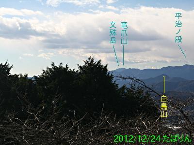 anmoyama_4.jpg