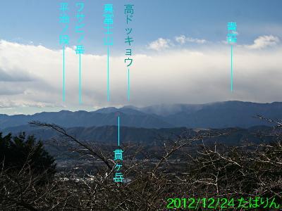 anmoyama_5.jpg
