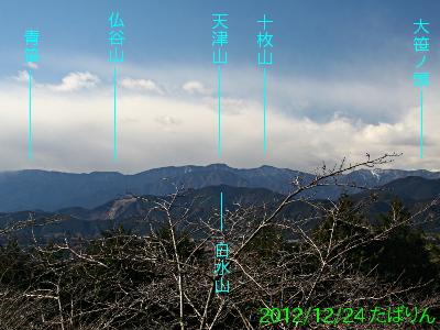 anmoyama_6.jpg