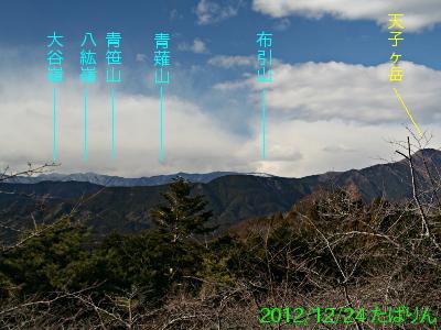 anmoyama_7.jpg
