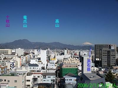 shinshizuoka_1.jpg