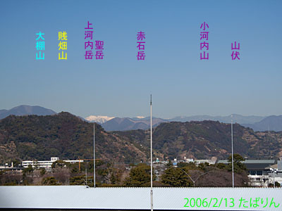 shinshizuoka_2.jpg