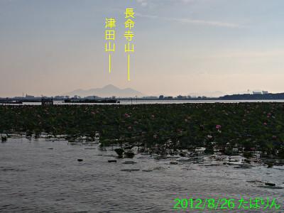 karasuma_10.jpg
