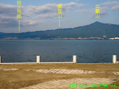 karasuma_3.jpg