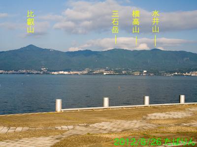 karasuma_4.jpg