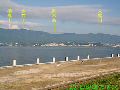 karasuma_5.jpg