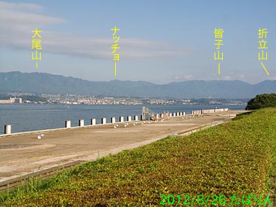 karasuma_6.jpg