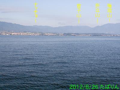 karasuma_7.jpg